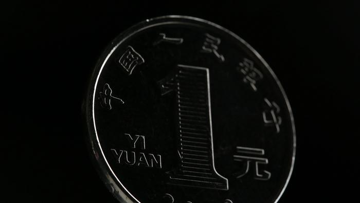 Chinese Yuan Forecast: USD/CNH May Fall After Strong PMI Figures